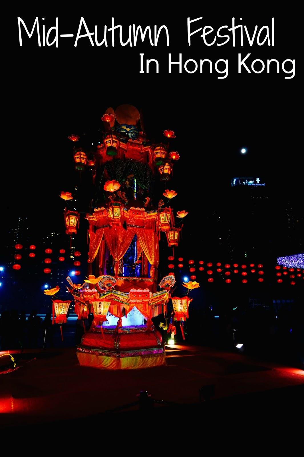 Mid Autum Festival: Mid-Autumn Festival Celebrations